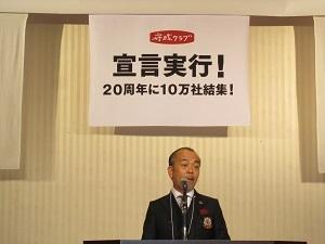 zennkoku3.jpg